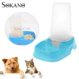 (RAYA 2019) SOKANO Automatic Pet Food Water Feeder Dispenser - Blue