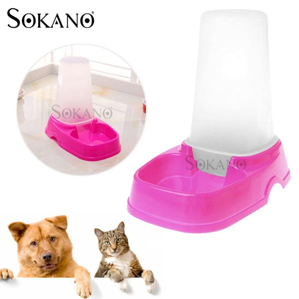 SOKANO Automatic Pet Food Water Feeder Dispenser - Pink