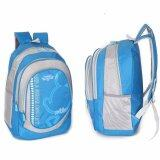 (RAYA 2019) SOKANO Kindergarten or Primary School Kid Backpack- Design M Blue
