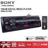 Broz Sony DSX-A110U FM USB Car Digital Media Player