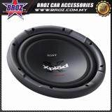 Sony XS-NW1201 12' Car Subwoofer RMS300W at 4 ohm