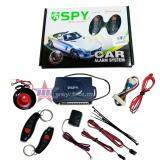 Broz SPY One-way Auto Security Car Alarm System LC106-LT423 Full Set