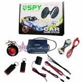 Broz SPY One-way Auto Security Car Alarm System LC106-LT525R Full Set