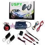 Broz SPY One-way Auto Security Car Alarm System LC106-LT556 Full Set