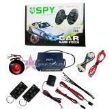 Broz SPY One-way Auto Security Car Alarm System SPY106-LT531 Full Set