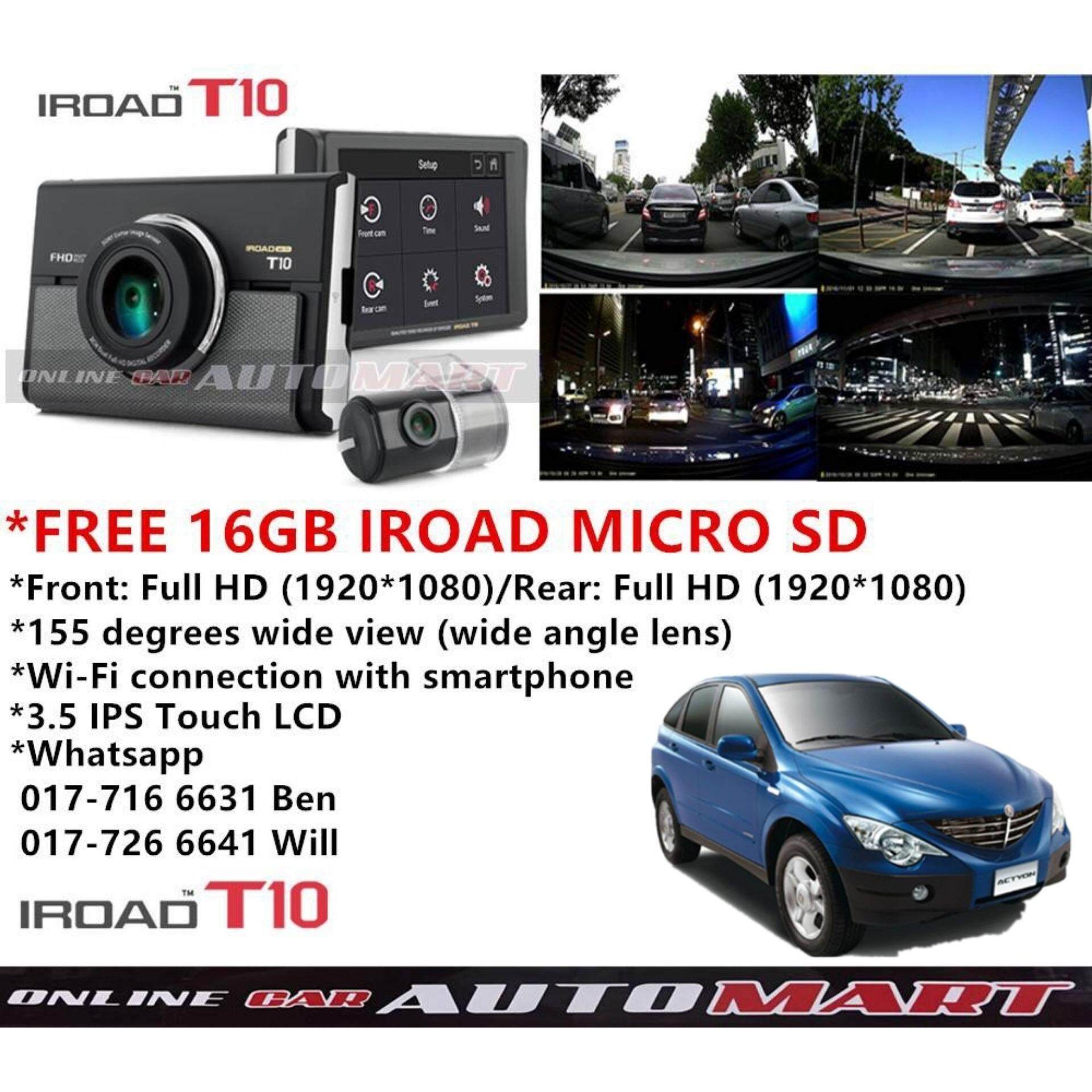Ssangyong Actyon-iRoad T10 WIFI-LCD 2CH Blackbox Dashcam 16GB+GPS SET(WiFi Dongle, Uninterrupted Fuse Cable), FullHD(1080p), WIFI DVR Car Vehicle Video Recorder - Dash Camera Video Recorder Digital DVR Recorder