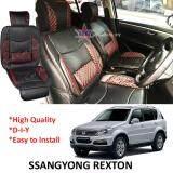 Broz Ssangyong Rexton Red Lining Design Universal Car PU Seat Mat with Lumbar Support Per Piece