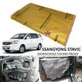 Ssangyong Stavic MONOCROSS Car Auto Vehicle High Quality Exhaust Muffler Heat Sound Proofing Deadening Insulation Mat Pad Waterproof 80x45cm (GOLD)