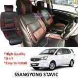 Broz Ssangyong Stavic Red Lining Design Universal Car PU Seat Mat with Lumbar Support Per Piece