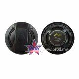 "Broz STINGER ST-S60 200W 6"" 2-way Coaxial Speaker"