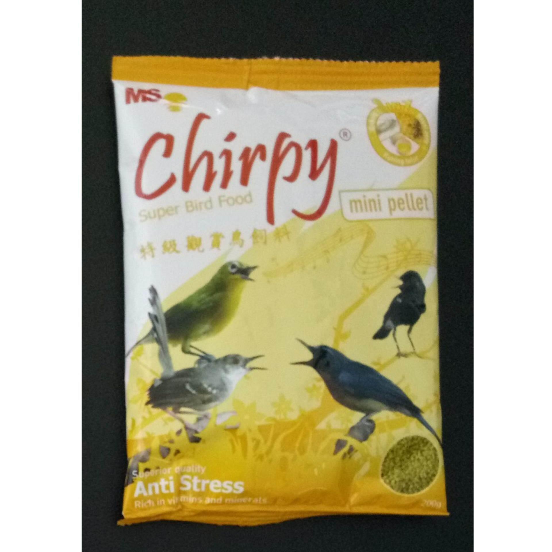 SUPER BIRD FOOD CHIRPY GINSENG 3 IN 1 MINI PALLET (200g) x 2bag