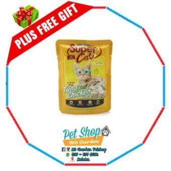 Super Cat Pouch Tuna & Chicken (12 pouch x 85g)