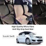 Broz Suzuki Swift High Quality Micro Fibre Anti Slip Grip Seat Mat (Black)