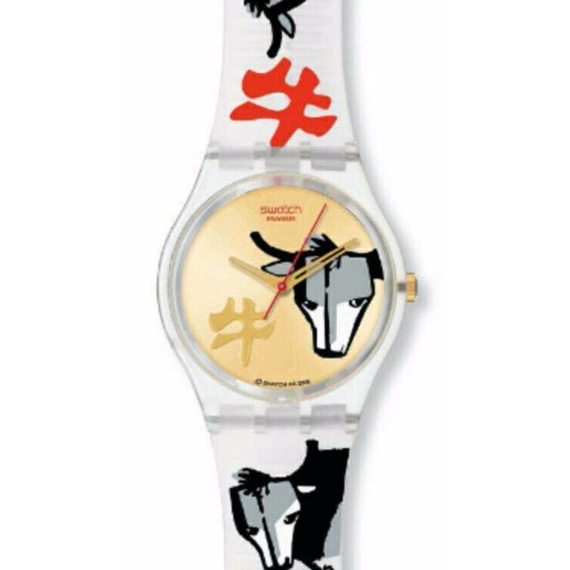 swatch BULLS ON PARADE GE222 Chinese New Year 2009 Malaysia