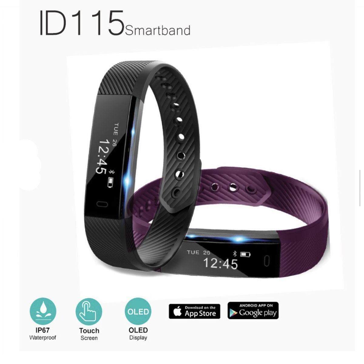 Tekkashop ID115 PRO Fitness Tracker Smart Watch Wristband Smartband (Android/IOS), Green