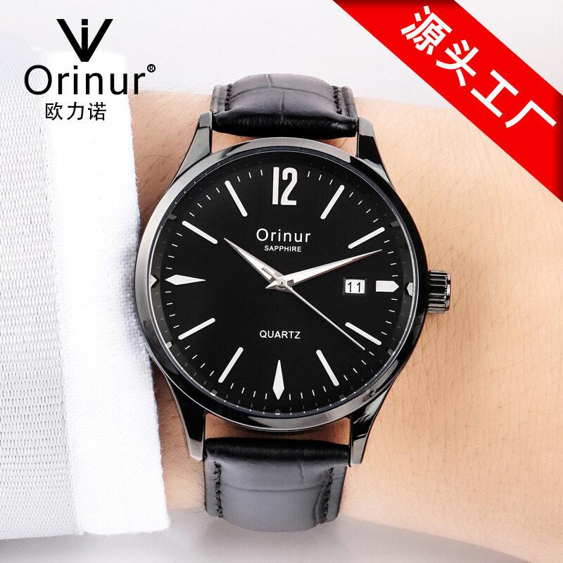 The new mens fashion watch belt business luminous watch waterproof sapphire watch simple atmosphere Malaysia