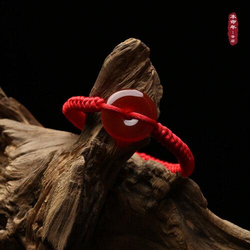 Hidup Ini Tahun No.1 Toko Alami Akik Merah Emas Hanya Knotted Tali Merah Laki-laki Gelang-Internasional