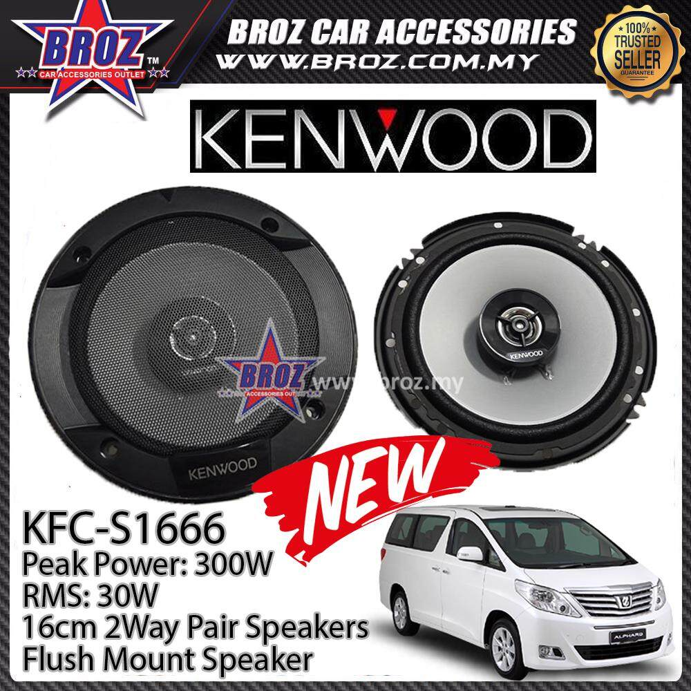 Broz Toyota Alphard / Vellfire Rear Kenwood KFC-S1666 Stage Sound Series 2 Way Speakers