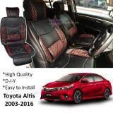 Toyota Altis 2003-2016 Red Lining Design Universal Car PU Seat Mat with Lumbar Support Per Piece