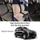 Toyota Avanza High Quality Micro Fibre Anti Slip Grip Seat Mat (Black)