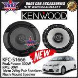 Broz Toyota Estima Rear Kenwood KFC-S1666 Stage Sound Series 2 Way Speakers