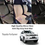 Toyota Fortuner 2008 High Quality Micro Fibre Anti Slip Grip Seat Mat (Black)