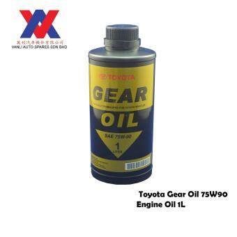 Harga Toyota Gear Oil 75W90 Engine Oil 1L