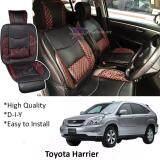 Toyota Harrier Red Lining Design Universal Car PU Seat Mat with Lumbar Support Per Piece