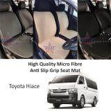 Toyota Hiace High Quality Micro Fibre Anti Slip Grip Seat Mat (Black)