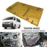 Toyota Hiace MONOCROSS Car Auto Vehicle High Quality Exhaust Muffler Heat Sound Proofing Deadening Insulation Mat Pad Waterproof 80x45cm (GOLD)
