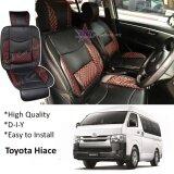 Toyota Hiace Red Lining Design Universal Car PU Seat Mat with Lumbar Support Per Piece