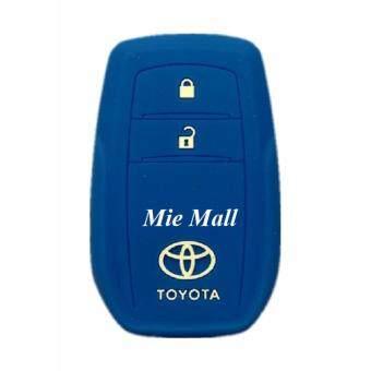 Toyota Hilux Revo / All New Innova Silicone Key Cover