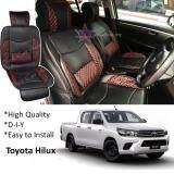 Toyota Hilux Vigo Red Lining Design Universal Car PU Seat Mat with Lumbar Support Per Piece