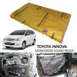 Toyota Innova MONOCROSS Car Auto Vehicle High Quality Exhaust Muffler Heat Sound Proofing Deadening Insulation Mat Pad Waterproof 80x45cm (GOLD)