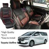 Toyota Vellfire 2006-2015 Red Lining Design Universal Car PU Seat Mat with Lumbar Support Per Piece