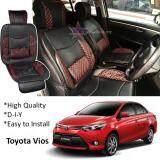 Toyota Vios 2003-2016 Red Lining Design Universal Car PU Seat Mat with Lumbar Support Per Piece