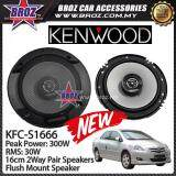 Broz Toyota Vios 2008 Rear Kenwood KFC-S1666 Stage Sound Series 2 Way Speakers
