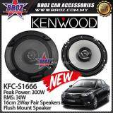 Broz Toyota Vios 2013 Rear Kenwood KFC-S1666 Stage Sound Series 2 Way Speakers