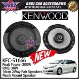 Broz Toyota Wish Rear Kenwood KFC-S1666 Stage Sound Series 2 Way Speakers
