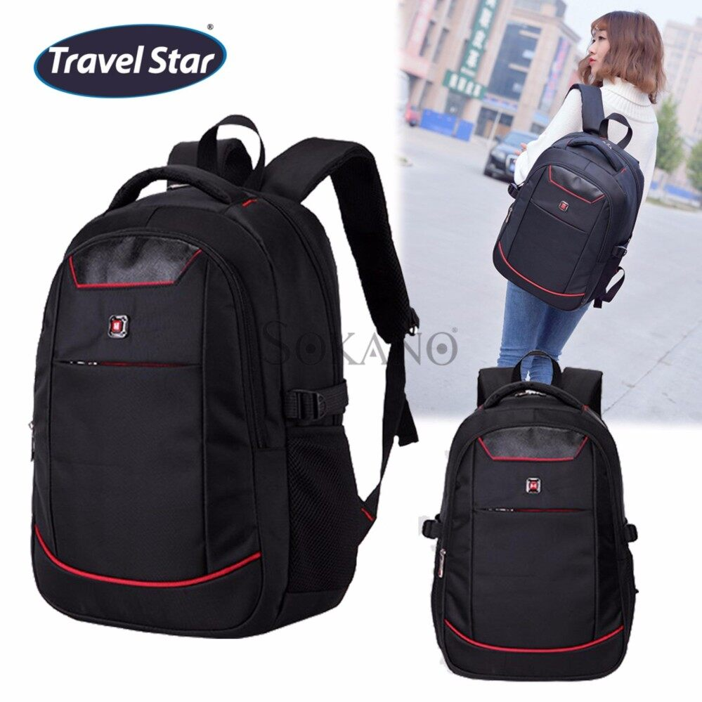 TRAVEL STAR 9803 Premium Double Strap Laptop Backpack with Laptop Compartment (Up to 15 inch)