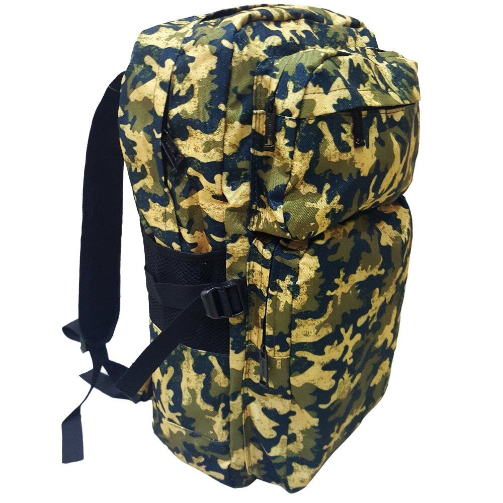 Travel Star Large Capacity 8053 Travel and Outdoor Backpack- Army Green