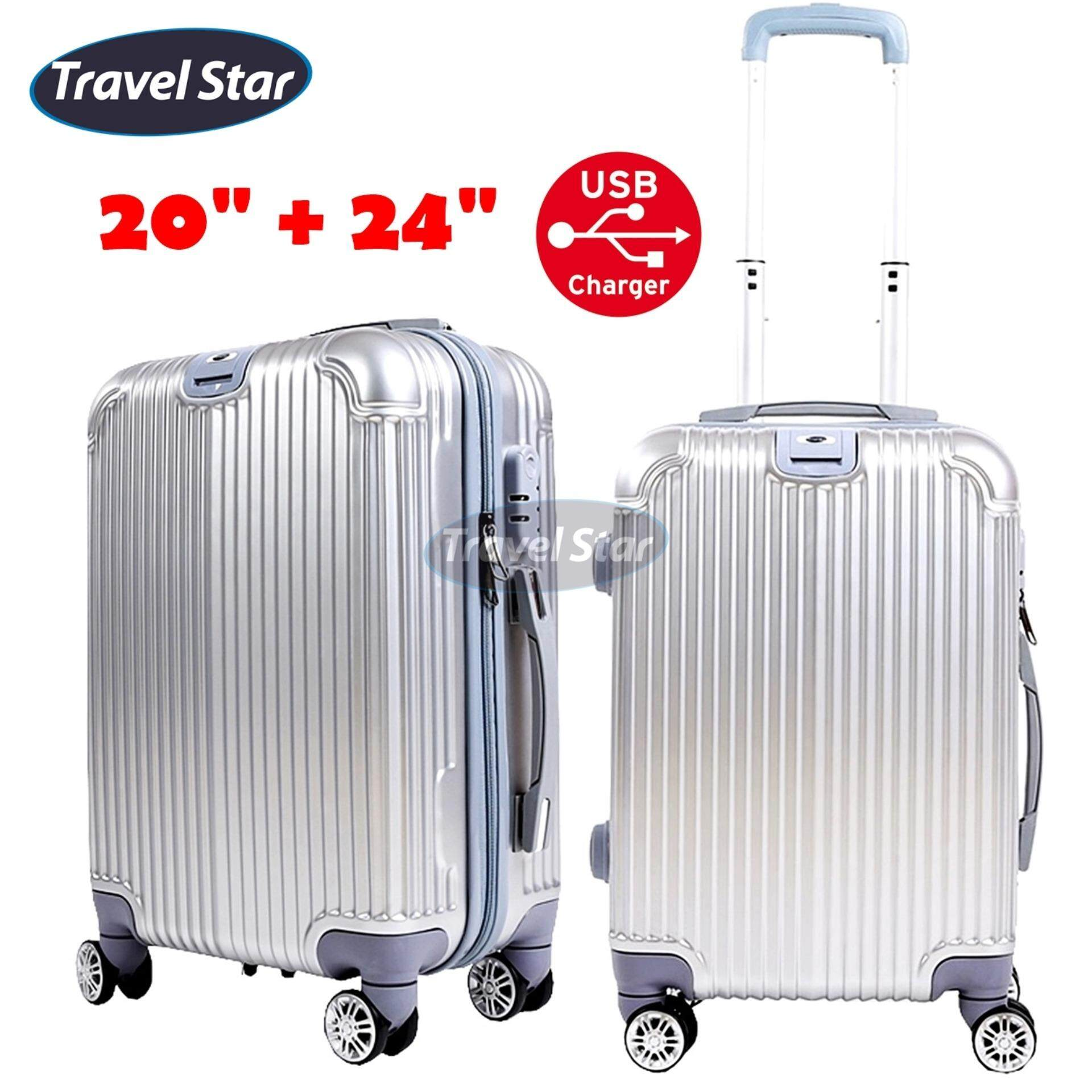 TRAVEL STAR QZ002 Elegant 20 Inch + 24 Inch Hard Case Luggage Bagasi Sets With External Charging Port- Silver