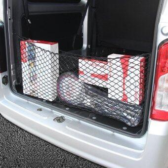 Universal Car SUV Trunk Rear Cargo Organizer Storage LuggageElastic Mesh Net - 3