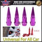Broz Universal Car Wheels 4pcs Motorcycle Car Tire Valve Caps Covers Aluminum Purple