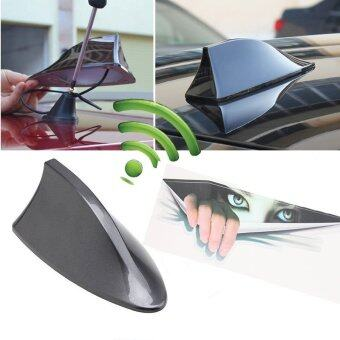 Harga Universal Gray Car Shark Fin Roof Radio Signal Aerial Antenna FitBMW VW Polo