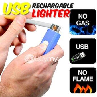 Harga USB Rechargeable Portable Lighter