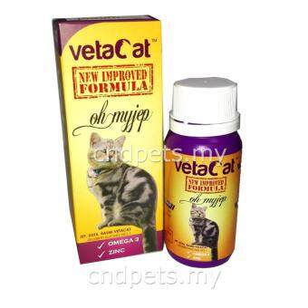 Vetacat Multivitamin for Cats Syrup, New Formula, 60mL