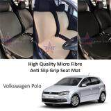 Broz Volkswagen Polo High Quality Micro Fibre Anti Slip Grip Seat Mat (Black)