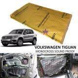 Volkswagen Tiguan MONOCROSS Car Auto Vehicle High Quality Exhaust Muffler Heat Sound Proofing Deadening Insulation Mat Pad Waterproof 80x45cm (GOLD)