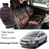 Broz Volkswagen Vento Red Lining Design Universal Car PU Seat Mat with Lumbar Support Per Piece